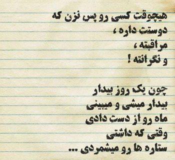 عــــــــــــــــــــــشــق